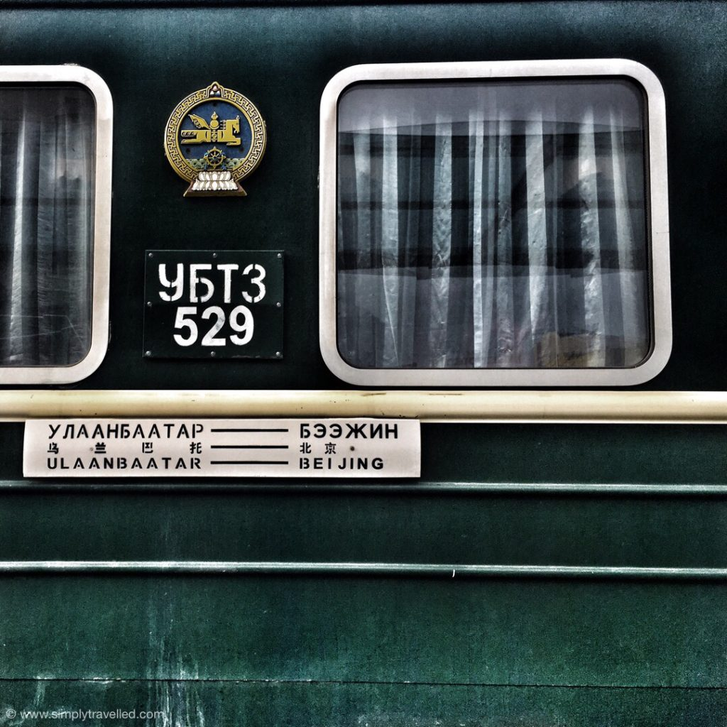 Cool Things About China - If you ever get a chance, take the Trans-Mongolia train - so cool!